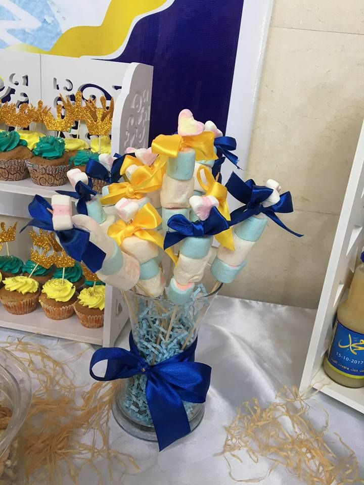Gold And Navy Royal Prince Baby Shower Baby Shower Ideas